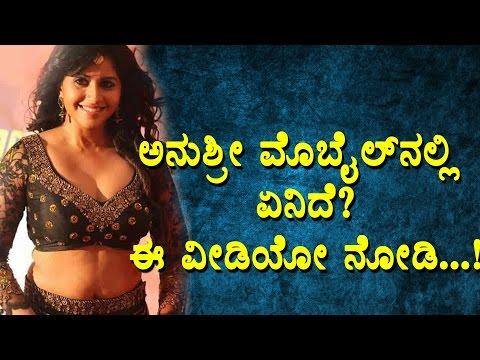 Xxx Mp4 Anushree About Her Mobile Anushree Movies Top Kannada TV 3gp Sex