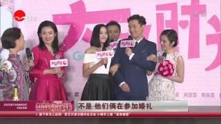 《看看星闻》:惊!胡歌结婚了!?  Kankan News【SMG新闻超清版】