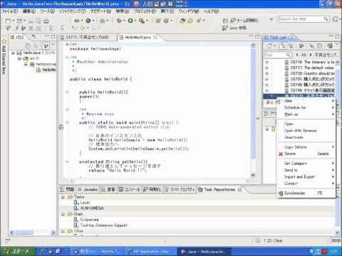 TaskTopDemo02.wmv