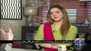 Meray Mutabiq | 10th November 2019 | Part 1