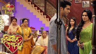 On Location Of TV Serial 'Ek Vivah Aisa Bhi'