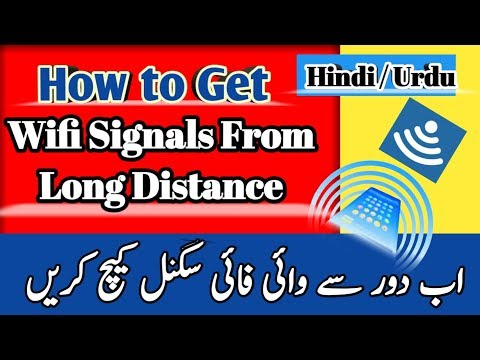 Catch Wifi Signals From Long Distance | Pick up Distant Wifi Signal | #itechtv