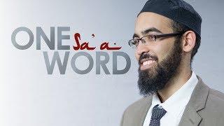 One Word with Adam Jamal - Sa