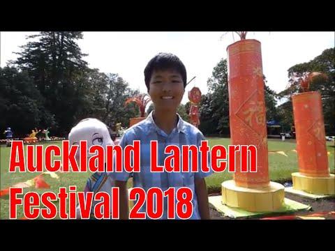 Auckland Lanterns Festival 2018, Auckland New Zealand