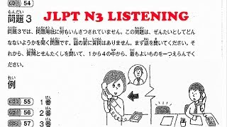 Listening JLPT N3 -Choukai Fukushuu N3 -# 02 - With Answer
