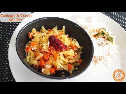 Carrot & Cabbage Stir Fry   Carrot Poriyal   Cabbage Thoran   Surekhascookhouse