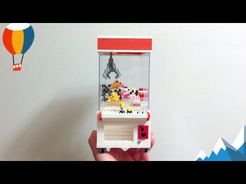Mini Nanoblock Claw Machine