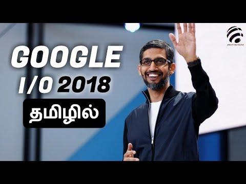 Google IO 2018 keynote in Tamil அசத்தலான புதிய Updates - Wisdom Technical