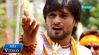 बाजे शिव का भजन    baaje shiv ka bhajan   चंदन यादव बोलबम - कांवर गीत   new bhakti songs