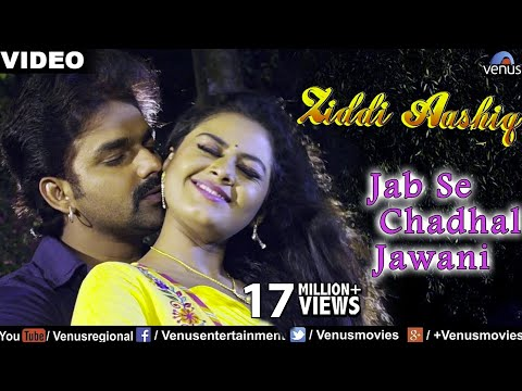 Xxx Mp4 Pyar करने वाले इसे जरूर देखे Jab Se Chadhal Jawani Ziddi Aashiq Pawan Singh Tanushree 3gp Sex