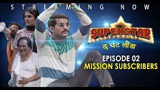 SUPERSTAR - EP 02 - Mission Subscribers | Web Series | Aashqeen