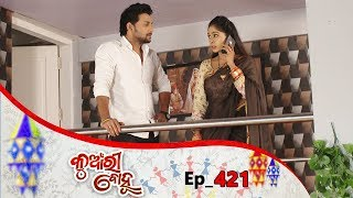 Kunwari Bohu | Full Ep 421 | 13th Feb 2020 | Odia Serial – TarangTV