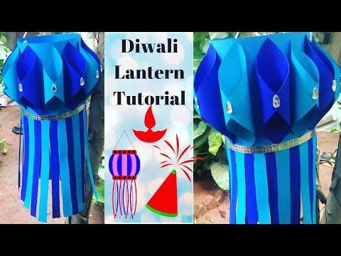 Paper Lantern For Diwali | How To Make Diwali Lantern At Home | Lantern DIY
