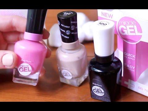 Gel Nail Polish With No Lamp - REVIEW