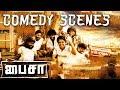 Paisa Comedy Scenes Sriram Aara Nasser