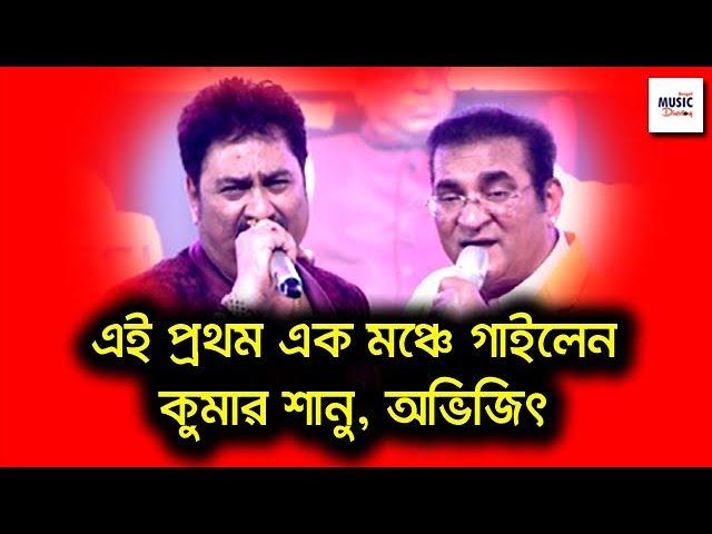 Download Zindagi Ka Safar Hai Ye Kaisa Safar | Kumar Sanu & Abhijeet | Kishore Kumar MP3 Gratis