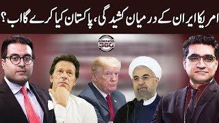 US-Iran conflict | Agenda 360 | SAMAA TV | 04 January 2020