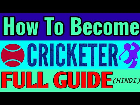 How to Become a Cricketer in India | Full Guide | Step By Step | How to play in IPL | Hindi