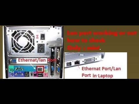 Lan/Ethernat port not working,how to check By Technology Up ||||
