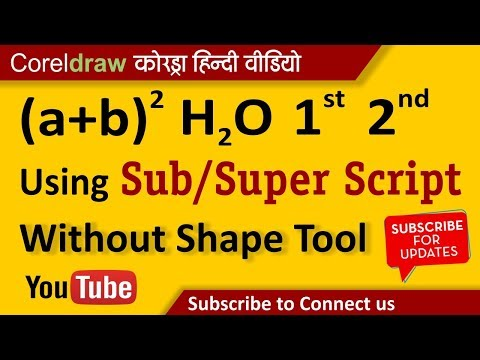 Using Sub and Super Script in coreldraw | Without using shape tool | Hindi by Shashi Rahi