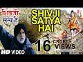 Shivji Satya Hai Shiv Bhajan Edited From Movie Ab Tumhare Ha