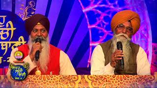 GAVO SACHI BAANI 2 | Studio Rounds | Promo | Wed & Thu | 24th & 25th Jan | 9 pm | PTC Punjabi