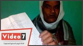 """#x202b;مواطن بالمنوفية: """"مياه الشرب"""" تسببت لى فى حكم حبس لمدة عام والاتهامات ظالمة#x202c;lrm;"""