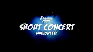 DanceCompanySHOUT | Guest Show 'MARIONETTE' | 2019 Shout Concert | @천안댄스학원