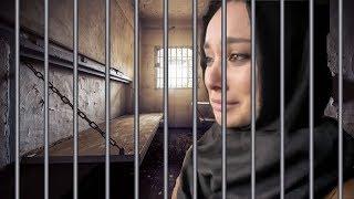 Download Ўзбекистон турмасидаги Муслималар / O'zbekiston turmasidagi muslimalar Video