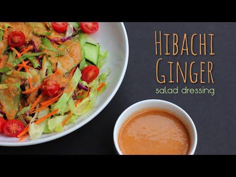 Hibachi Ginger Salad Dressing
