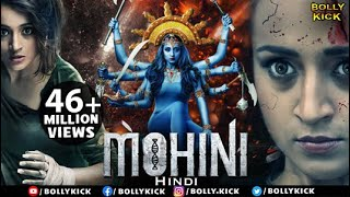 Mohini Full Movie | Hindi Dubbed Movies 2019 Full Movie | Trisha Krishnan | Jackky Bhagnani