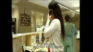 """#x202b;""""כח 17"""" - טיפול נמרץ המרכז הרפואי ת""""א#x202c;lrm;"""