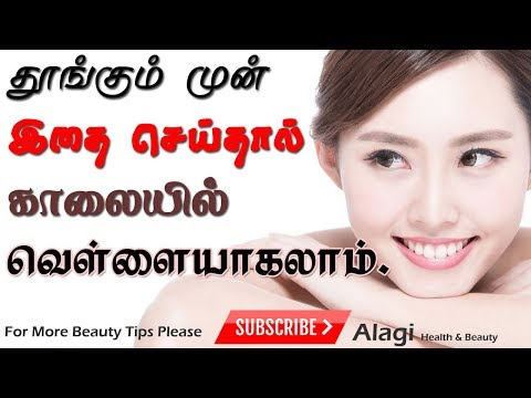 How to get White skin overnight naturally | Face Whitening Glowing Night pack | Tamil Beauty Tips