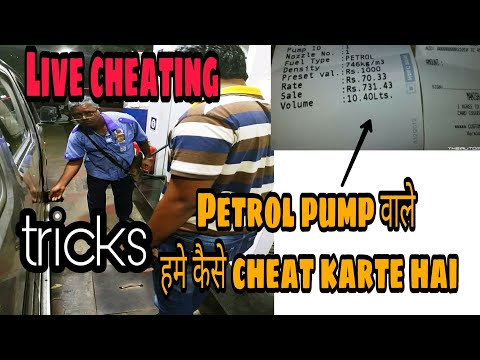 HOW PETROL PUMP EMPLOYEE CHEAT PEOPLE BY FILLING LESS FUEL| PETROL PUMP VIDEO START AT 7.52 MIN