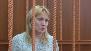 Богданова в последнем слове на суде попросила о домашнем аресте