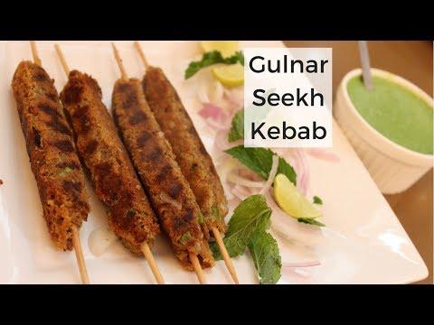 Gulnar Seekh Kebab With Chutney | How to Make Vegetarian seekh kebab|Veg Starter Recipe Step by Step