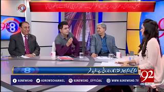 80 percent Lahore population have no access to clean drinking water   Irshad Bhatti  