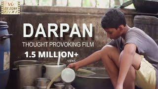 Darpan -  Child Labour In India | Heart Touching Short Film | Six Sigma Films