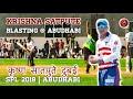 Krishna Satpute Blasting @ Abudhabi SPL 2018 | For Young Indians Abudhabi | कृष्ण सातपुते दुबई