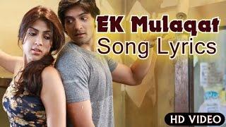 Ek Mulaqat Lyrics Video   Sonali Cable   Rhea Chakraborty & Ali Fazal