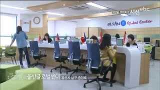 Moslem in Ulsan,South Korea (시선 UBC TV 2014-05-20)