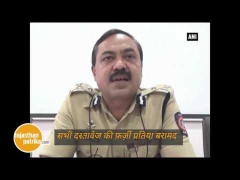 Police busts major sim card racket, 7 arrested,Thane, Maharashtra
