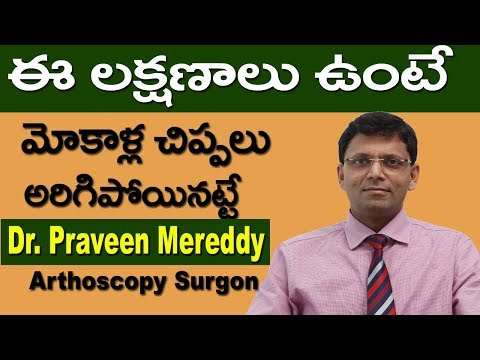 How Knee Replacement Surgery  Helps For Knee Pains    Dr Praveen Mereddy   Doctors Tv
