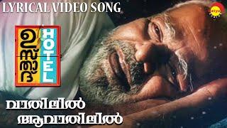 Vathilil | Lyrical Video | Ustad Hotel | Haricharan | Gopi Sunder | Anwar Rasheed