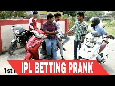 IPL BETTING PRANK | PRANK IN ASSAM | |ASSAMESE| BY SUSHIL DAS