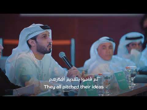 #duStartupChallenge   #تحدي_دو_للمشاريع_الإماراتي