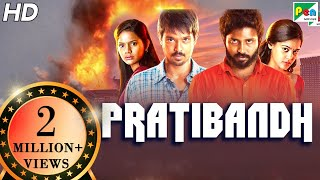Pratibandh | Tamizhuku En Ondrai Azhuthavum | Full Hindi Dubbed Movie | Nakkhul, Aishwarya, Sathish