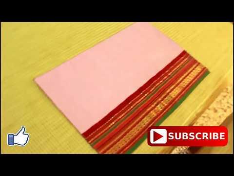 DIY Table Mat / Placemat From Old Saree