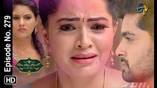 Lahiri Lahiri Lahirilo | 14th August 2019 | Full Episode No 279 | ETV Telugu