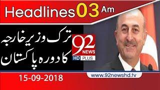 News Headlines | 3:00 AM | 15 Sep 2018 | 92NewsHD